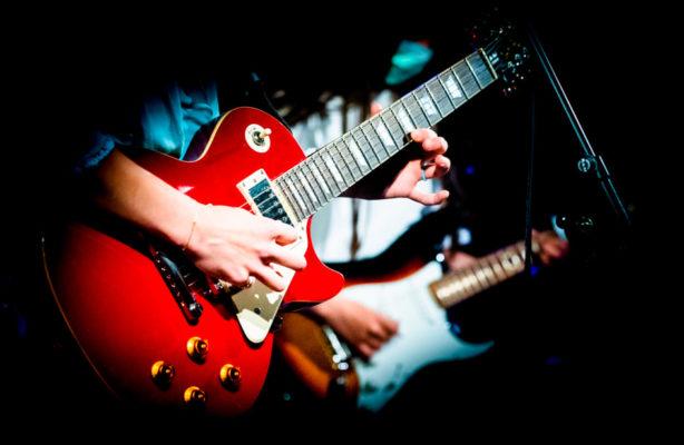 Cours individuel de guitare